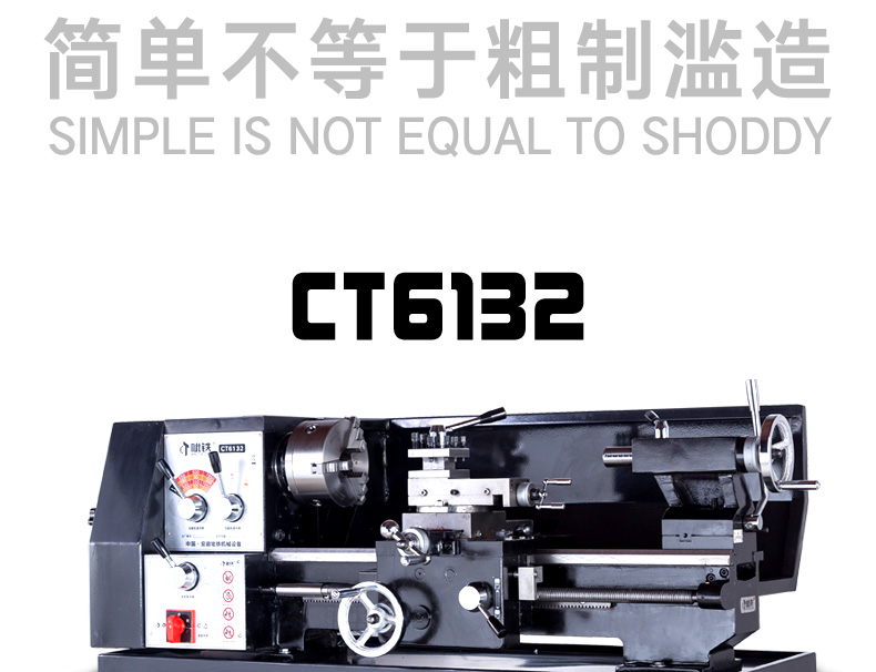CT6132_01.jpg