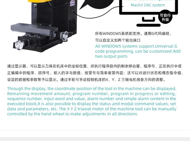 小黃蜂CNC英文_05.jpg