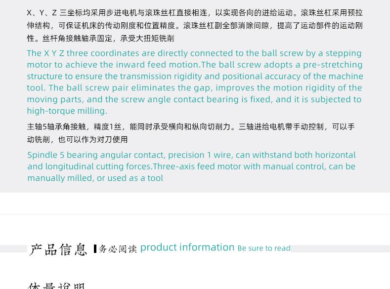 小黃蜂CNC英文_07.jpg