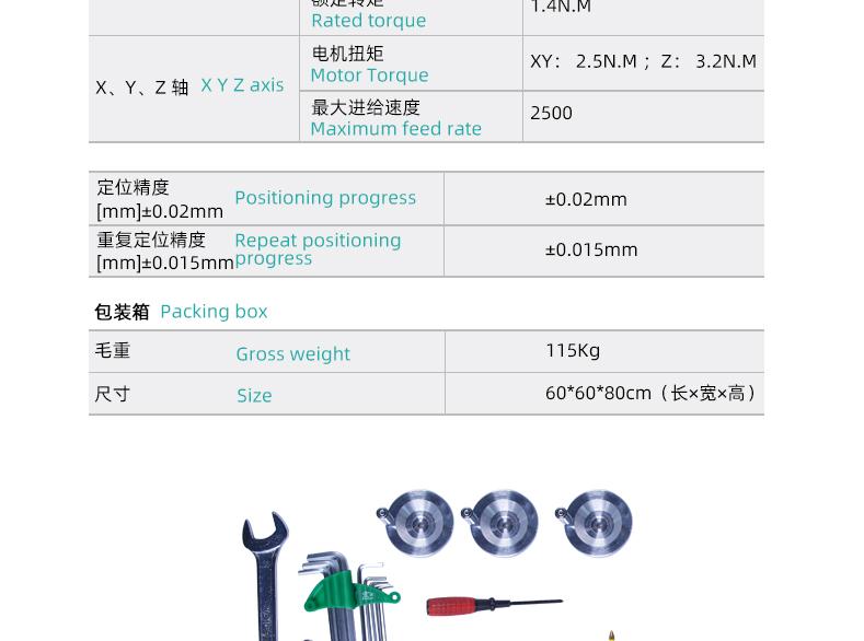 小黃蜂CNC英文_11.jpg