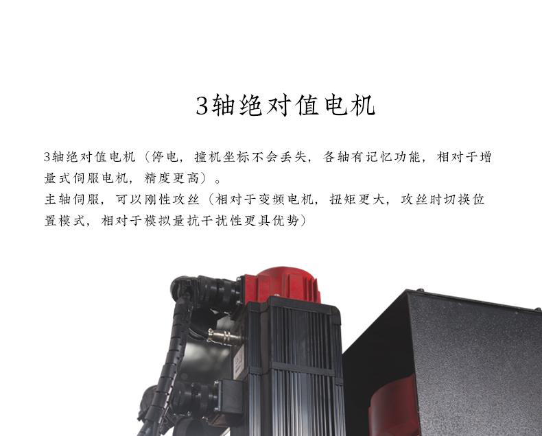 魔方CNC英文_08.jpg