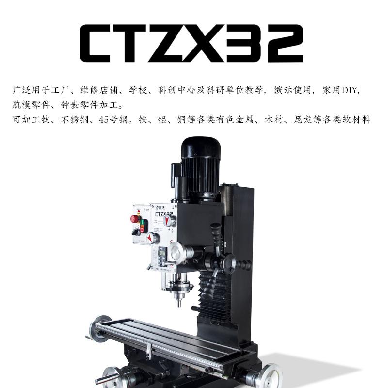 CTZX32-790_01.jpg