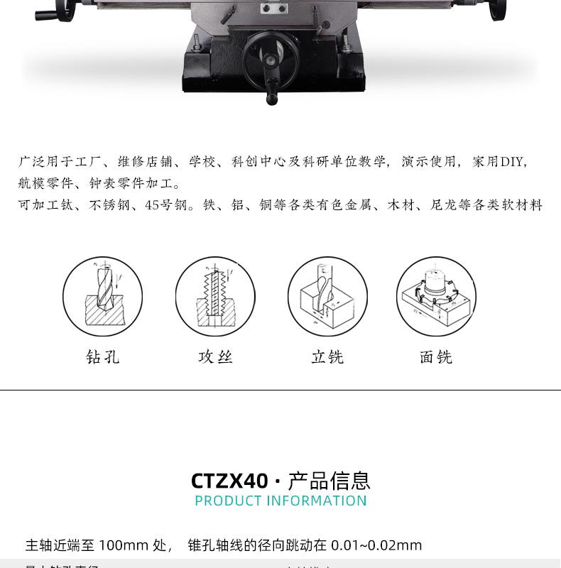 CTZX40-790_02.jpg