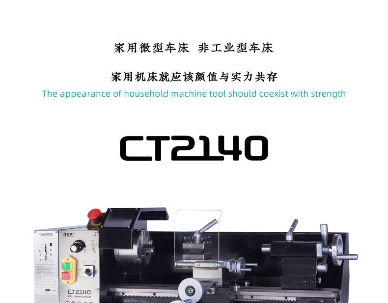 CT2140_01.jpg
