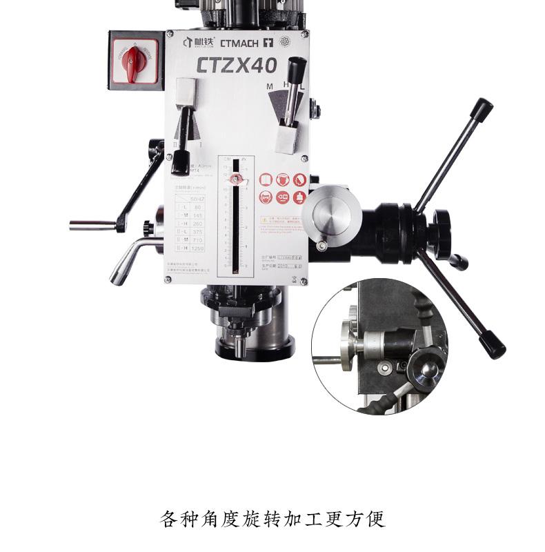 CTZX40-790_08.jpg